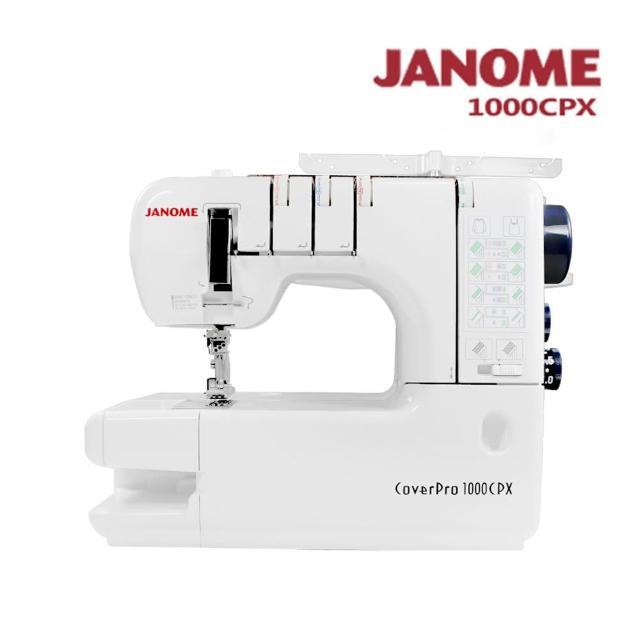 【Janome 車樂美】三本機1000CPX