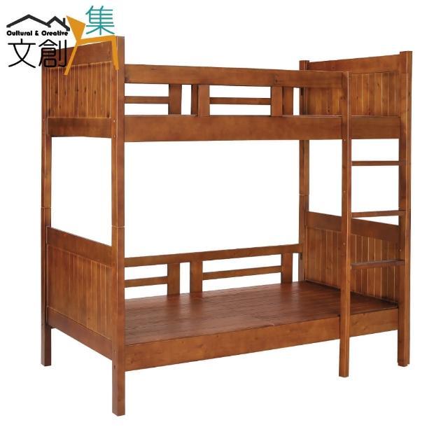 【文創集】艾摩    時尚3.5尺實木單人雙層床台(不含床墊)