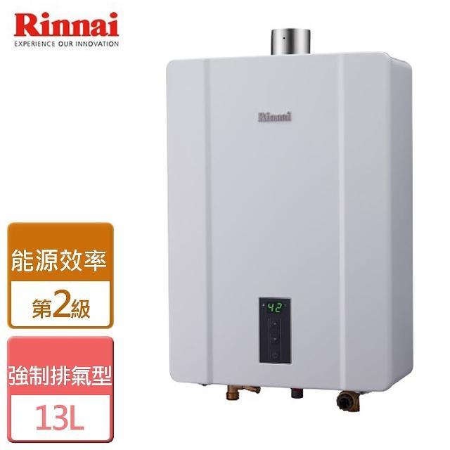 【林內】13公升 數位恆溫強制排氣熱水器(RUA-C1300WF)