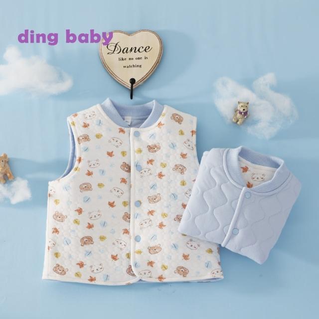 【ding baby】派對熊鋪棉雙面背心-藍(禦寒保暖)