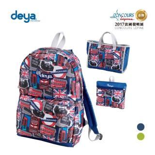 【deya】三合一花漾折疊魔法包-牛津藍(法國金牌獎)
