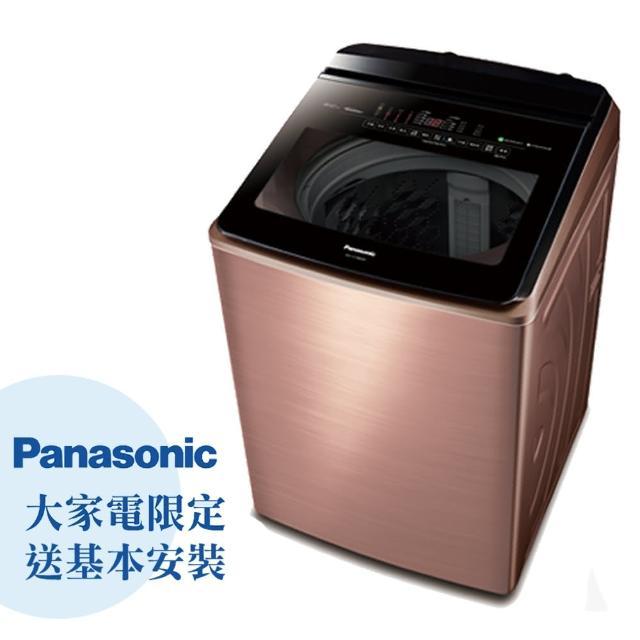 【Panasonic 國際牌】18公斤 變頻洗衣機(NA-V198EBS)