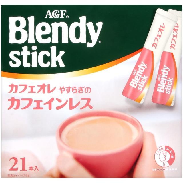 【AGF】BlendyStick即溶咖啡-歐蕾(10gx21本入)
