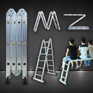 【MS】多功能8段變形鋁合金摺疊梯(平台梯