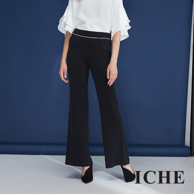 【ICHE 衣哲】俐落簡約時尚素面百搭微寬造型直筒褲-黑