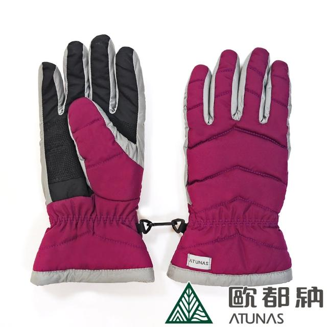 【ATUNAS 歐都納】女款防潑水防風保暖手套(A1-A1749W莓紅/機車/登山/滑雪)