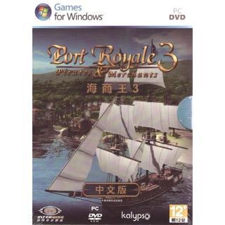 海商王3 PC 中文版