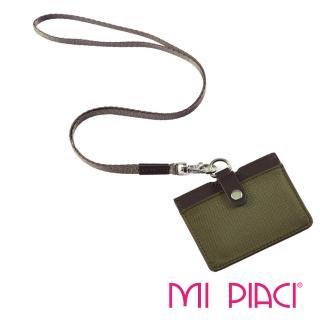 【MI PIACI】Jet Set系列-證件套-橫式(1085509-深咖)