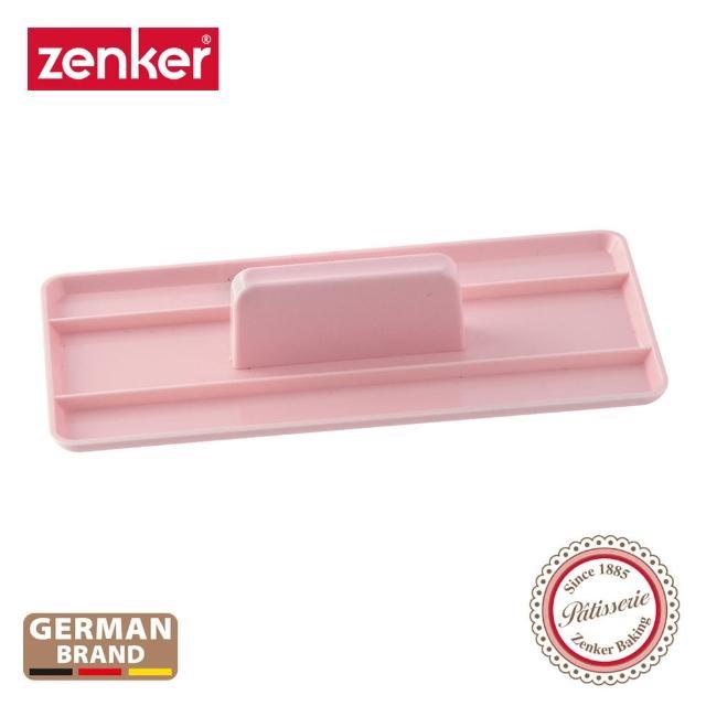 【德國Zenker】蛋糕抹平刮板(三色隨機出貨)