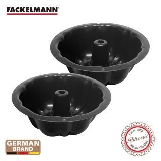 【德國Fackelmann】迷你烘焙模具兩件組