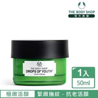 【THE BODY SHOP】極緻活顏抗老澎潤霜(50ML)