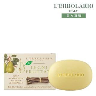 【L'ERBOLARIO 蕾莉歐】果木芳香植物皂100g