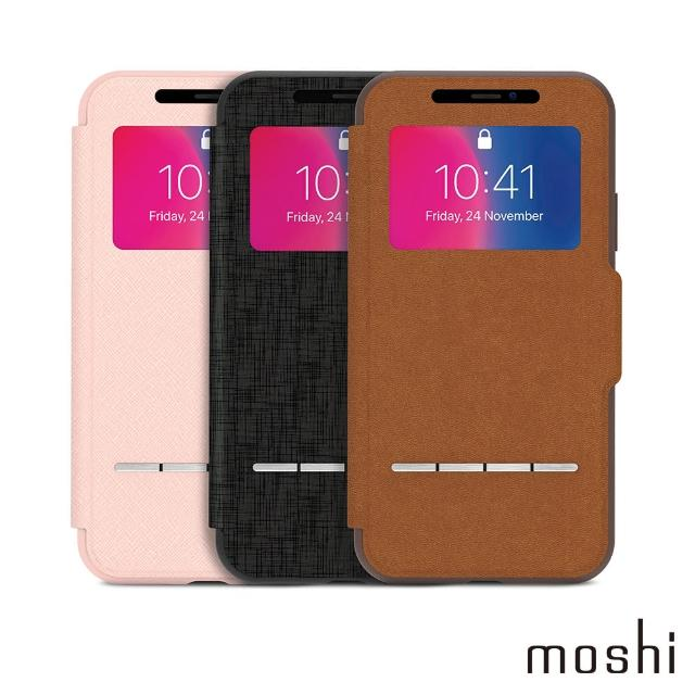【moshi】SenseCover for iPhone X 感應式極簡保護套