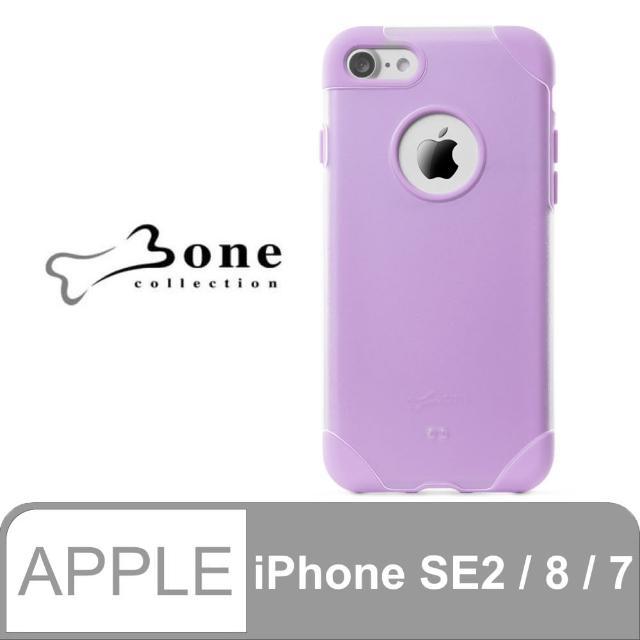 【BONE】iPhone Elite 8 / 7 精英保護套 - 紫(無毒環保矽膠 吊飾孔設計)