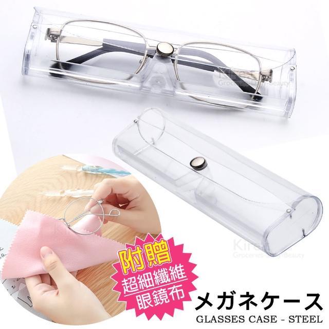 【kiret】軟式 透明眼鏡盒2入-附贈超細纖維 眼鏡布2入(果凍眼鏡盒 透明眼鏡盒 眼鏡收納盒)