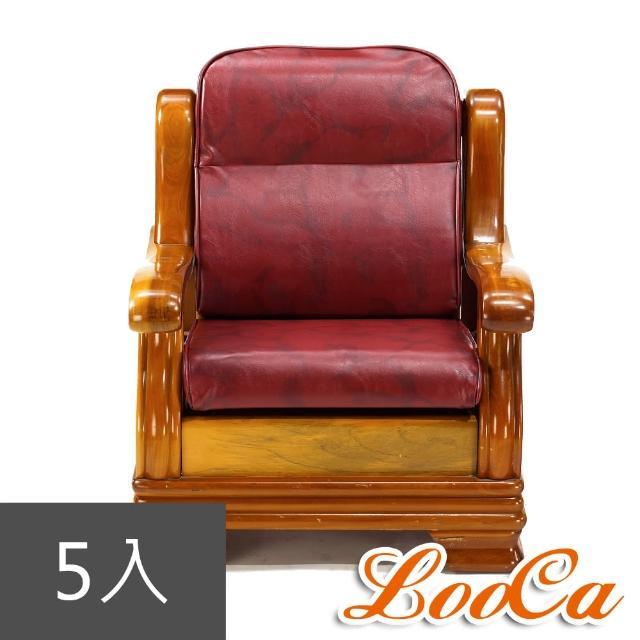 【LooCa】全開式沙發墊-雲彩紅皮(5入)