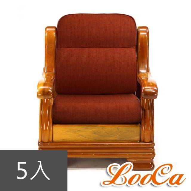 【LooCa】全開式沙發墊-橘紅磨布(5入)