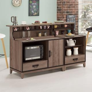 Bernice-偉德5.3尺工業風中島型吧台桌/餐櫃