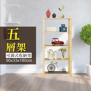 【舒福家居】五層實木置物架/書架/收納架/層架(90*33*180cm)
