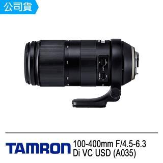 【Tamron】100-400mm F/4.5-6.3 Di VC USD(公司貨 A035)