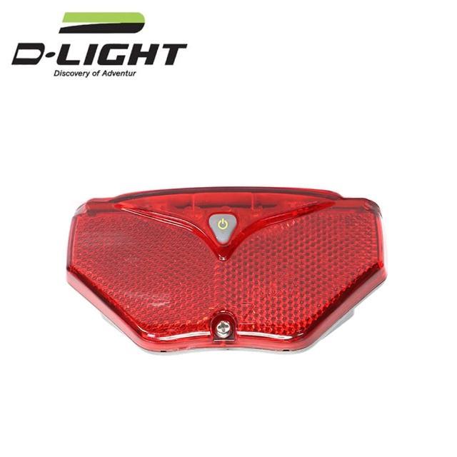 【D-LIGHT】5顆LED紅光感應式貨架燈 CG-409R2(車燈、反光、尾燈、安全)