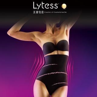 【Lytess 法國】輕盈雕塑高腰束褲(更輕更薄更快)