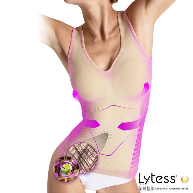【Lytess 法國】束腹塑身內衣(無鋼圈不勒陷)