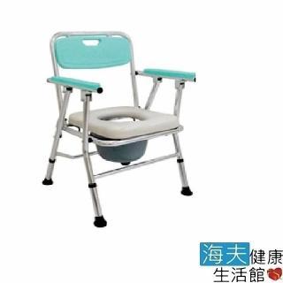 【建鵬 海夫】JP-222 鋁合金 收合式 硬背 便器 便盆椅 洗澡椅