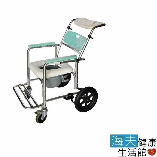 【建鵬 海夫】JP-210 鋁合金 可躺式 便盆 便器椅 洗頭 洗澡椅