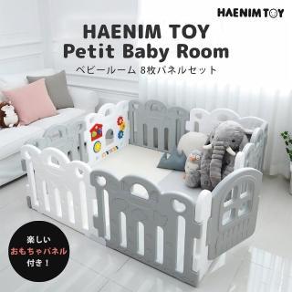 【HAENIM TOY】8片裝Petit安全圍欄(韓國生產製造)