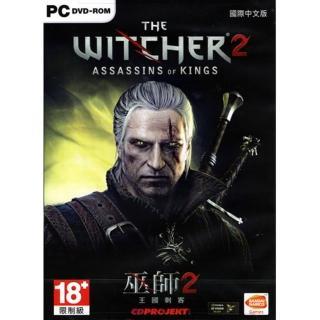 巫師2 :王國刺客 PC 中文版