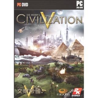 文明帝國5 PC中文版