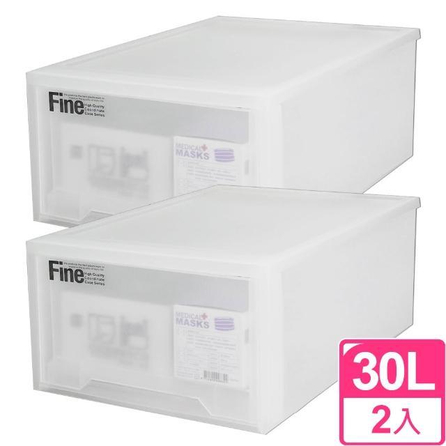 大樂活抽屜整理箱30L(二入組)
