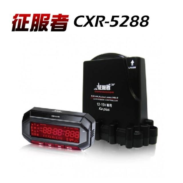 【征服者】GPS CXR-5288 雲端服務 雷達測速器