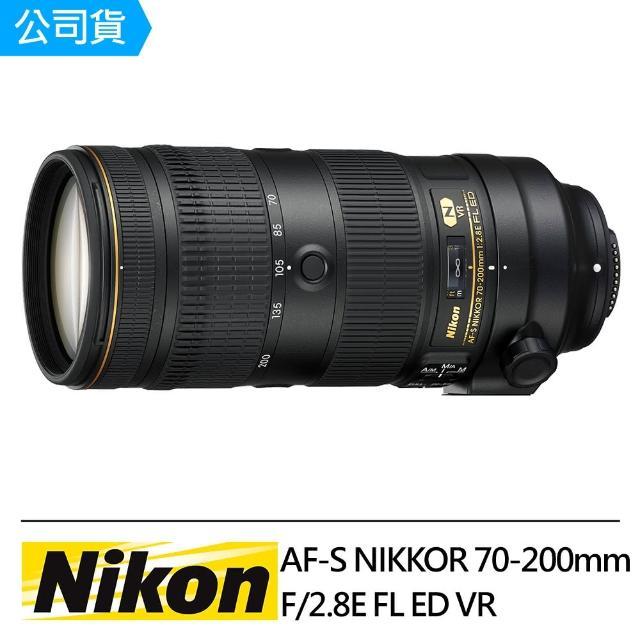 【Nikon 尼康】AF-S NIKKOR 70-200mm F/2.8E FL ED VR(公司貨)