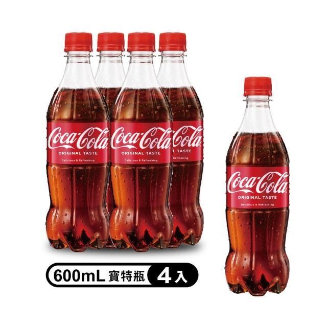 【可口可樂】寶特瓶600ml(4入)