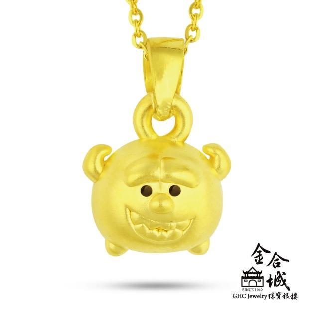 【Disney 迪士尼】Tsum Tsum 怪獸電力公司 長毛怪 硬千足金 黃金墜飾(買就送米奇娃娃或美妮娃娃乙隻!)