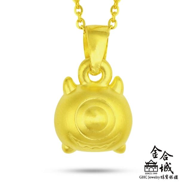 【Disney 迪士尼】Tsum Tsum 怪獸電力公司 大眼怪 硬千足金 黃金墜飾(買就送米奇娃娃或美妮娃娃乙隻!)
