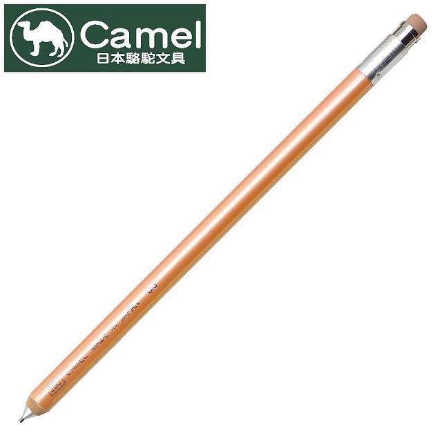【Camel日本駱駝文具】CCW-202 木製自動鉛筆(橙)