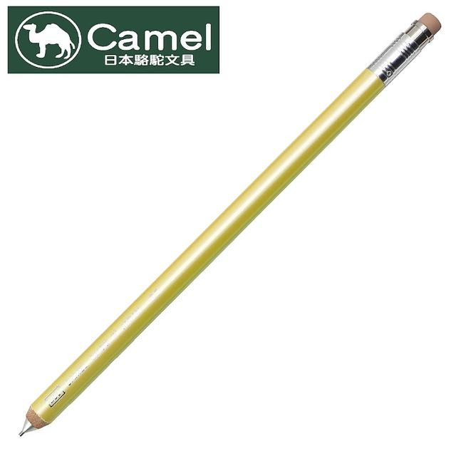【Camel日本駱駝文具】CCW-203 木製自動鉛筆(黃)