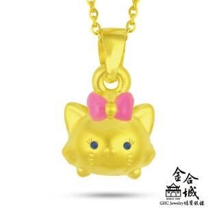 【Disney 迪士尼】Tsum Tsum 瑪莉貓 黃金墜飾(買就送迪士尼石英錶!)