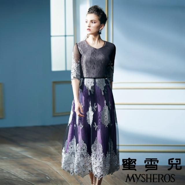 【mysheros 蜜雪兒】V領壓紋蕾絲雕花宴會洋裝(咖啡)