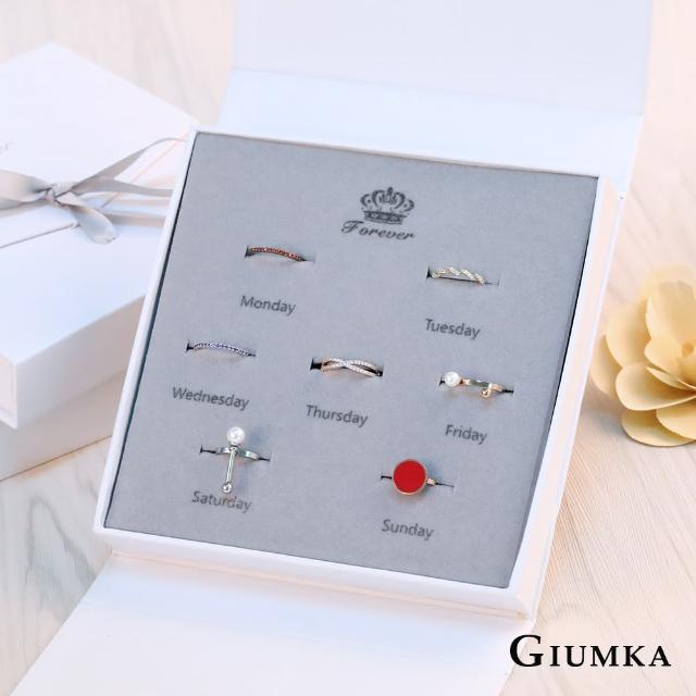 【GIUMKA】925純銀戒指 指上魔力 線戒尾戒 一組價格 MRSL001