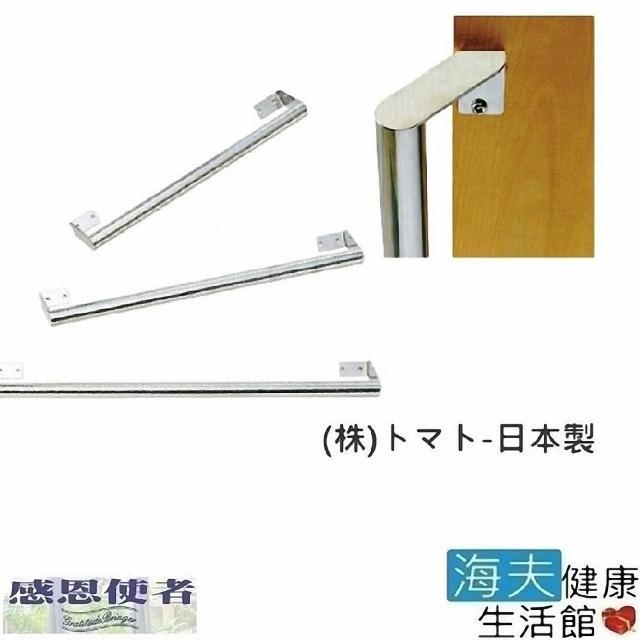 【海夫健康生活館】扶手 45度斜角式安全扶手 60cm日本製(R0219)
