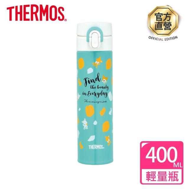 【THERMOS 膳魔師】哈妮鹿美好篇 不鏽鋼真空保溫瓶0.4L(JNI-401HM-LG)