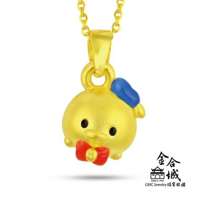 【Disney 迪士尼】Tsum Tsum 唐老鴨 黃金墜飾(買就送米奇娃娃或美妮娃娃乙隻!)