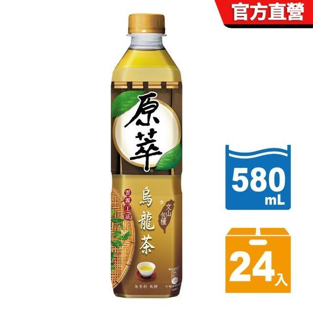 【原萃】雲間烏龍茶580ml(24入)