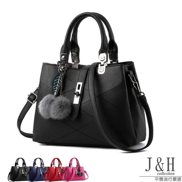 【J&H collection】時尚菱格手提肩背方包(玫紅 / 酒紅 / 深藍 / 黑色)