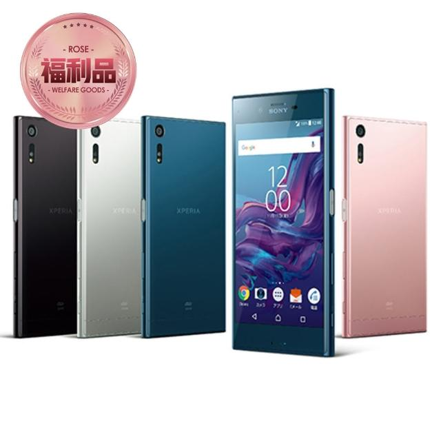 【SONY 索尼】福利品 Xperia XZ 5.2吋智慧型手機(F8332)