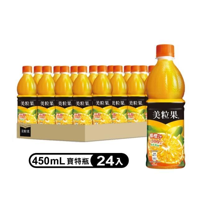 【美粒果】柳橙汁450ml(24入)